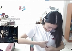 Twitch streamer japanese flashing categorical tailor jugs around an exciting similarly
